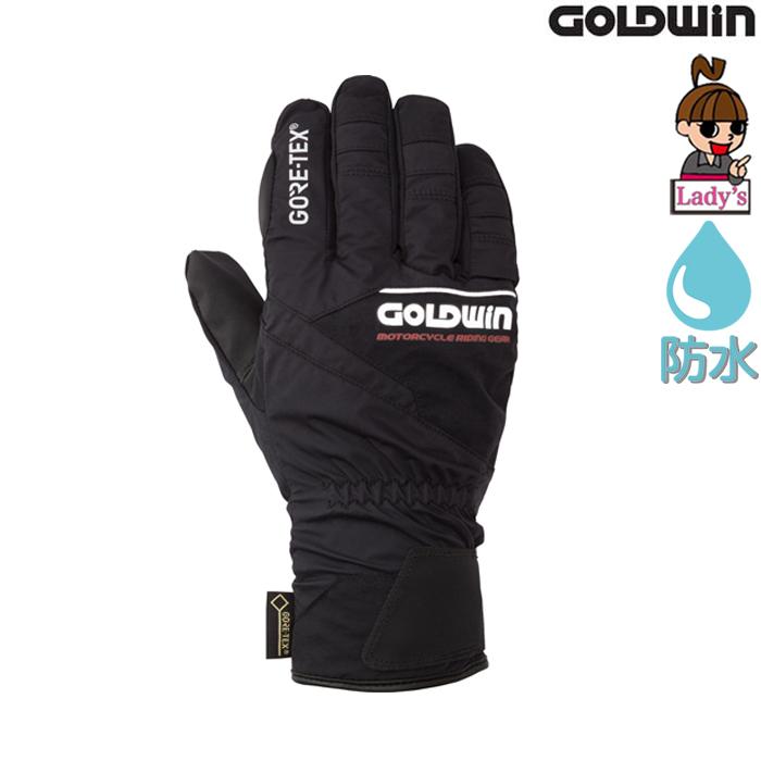 GOLDWIN 【レディース】 ゴアテックスレイングローブ
