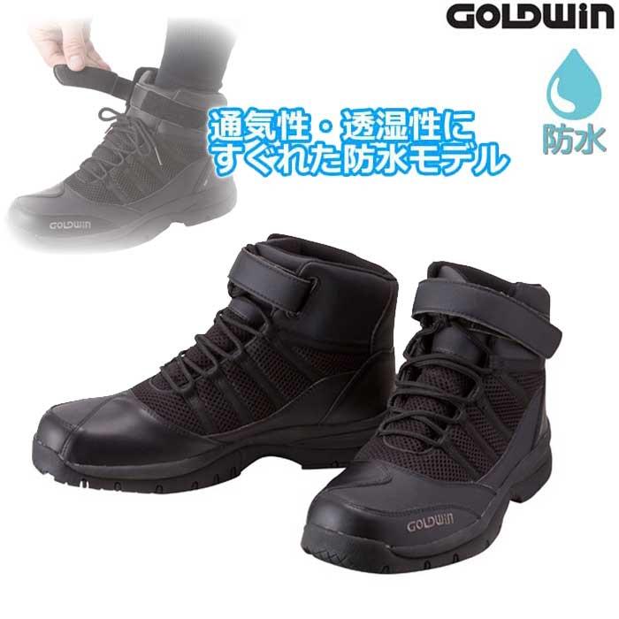 GOLDWIN GSM1052 Gベクターライディングシューズ(ユニセックス) ブラック(K)◆全5色◆