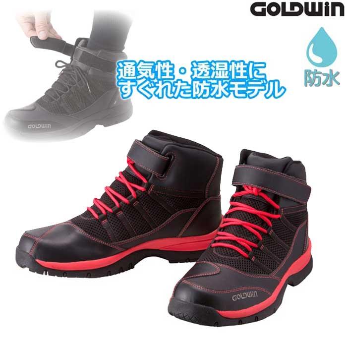 GOLDWIN GSM1052 Gベクターライディングシューズ(ユニセックス) ブラック×レッド(KR)◆全5色◆