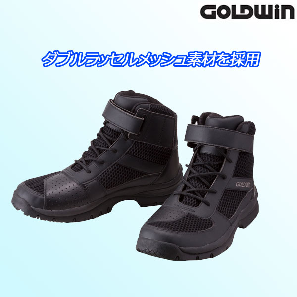 GOLDWIN 〔WEB価格〕★新作★GSM1053 メッシュライディングシューズ ブラック(K)◆全3色◆