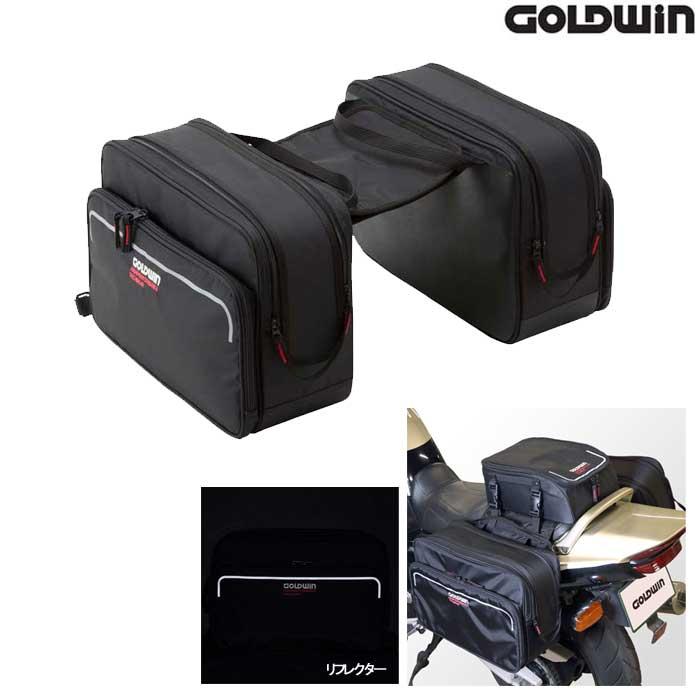 GOLDWIN GSM17610 スタンダードサイドバッグ30 ブラック(K) 約15L(長さ40×幅14×高さ27cm)×2