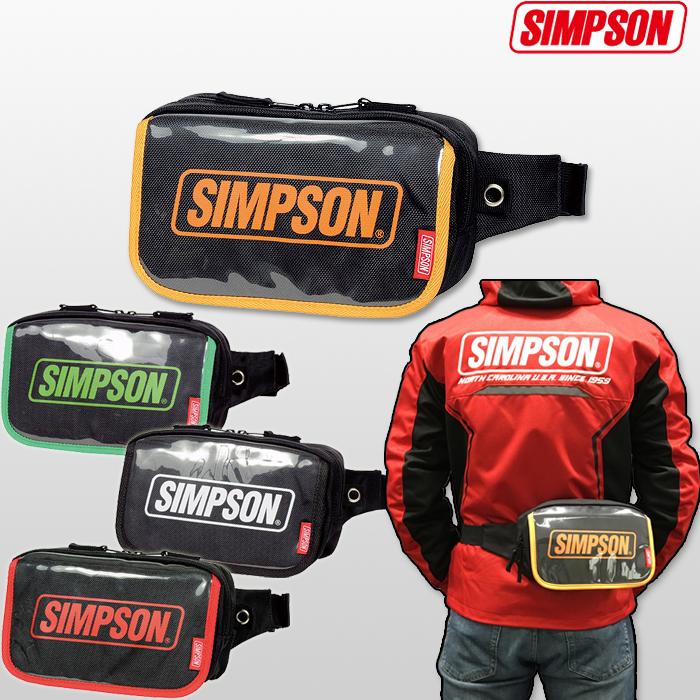 SIMPSON 【通販限定】SB-314 スマートウエストバッグ レッド オレンジ サイズ:H150×W230×D70(mm)