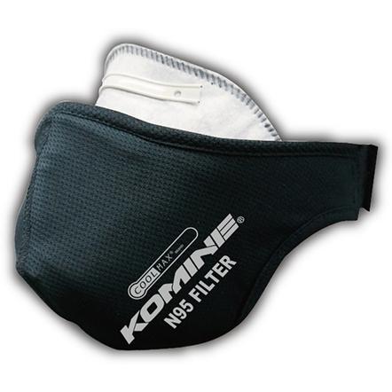 komine クールマックス N95 フィルターマスク