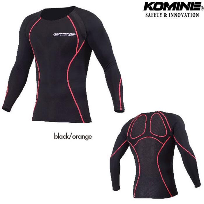 komine 〔WEB価格〕JKL-122 クールコンプレッションアンダーシャツ