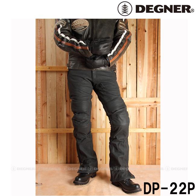 DEGNER DP-22P メッシュレザーパンツ 春夏用