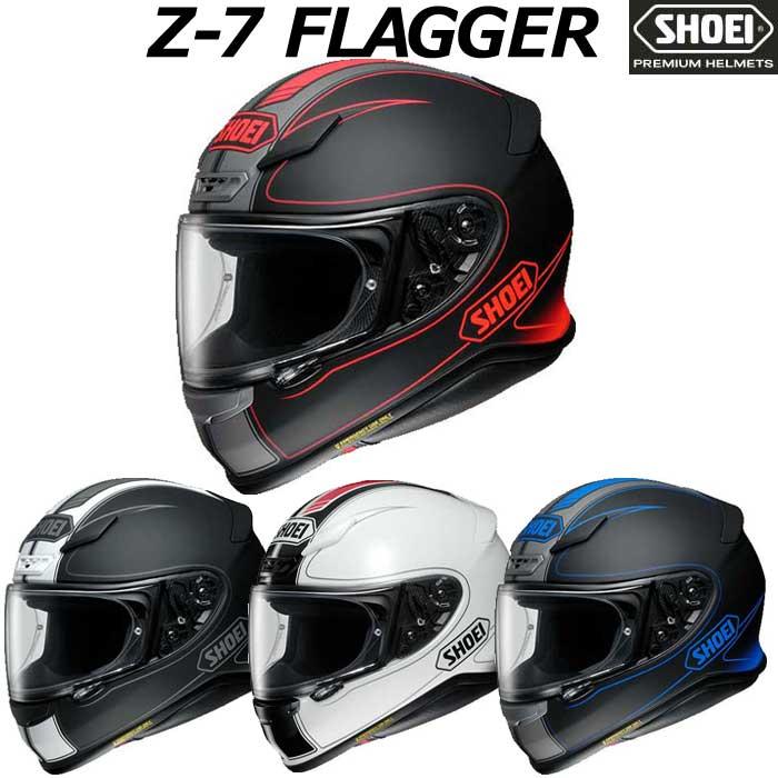 SHOEI ヘルメット Z-7 FLAGGER 【フラッガー】 フルフェイス ヘルメット