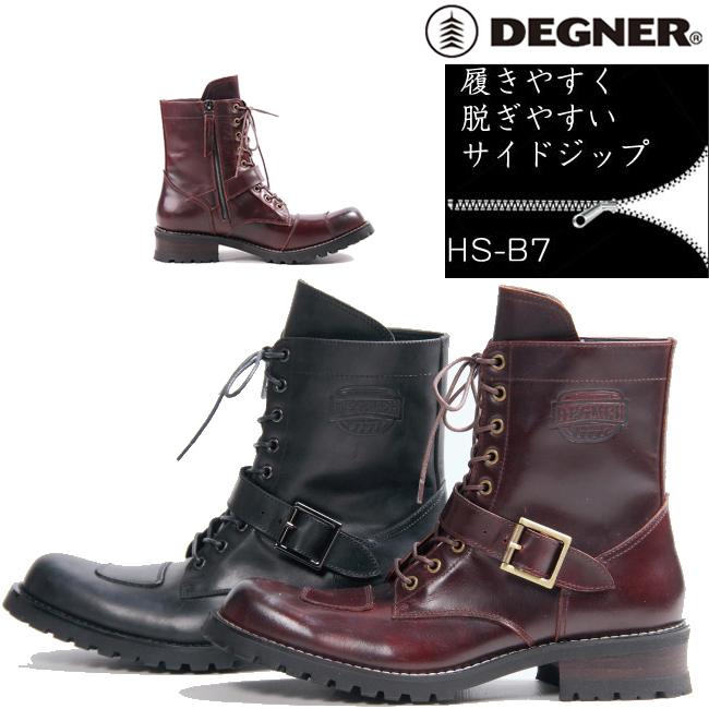 DEGNER HS-B7 シフトガード付レザージップブーツ