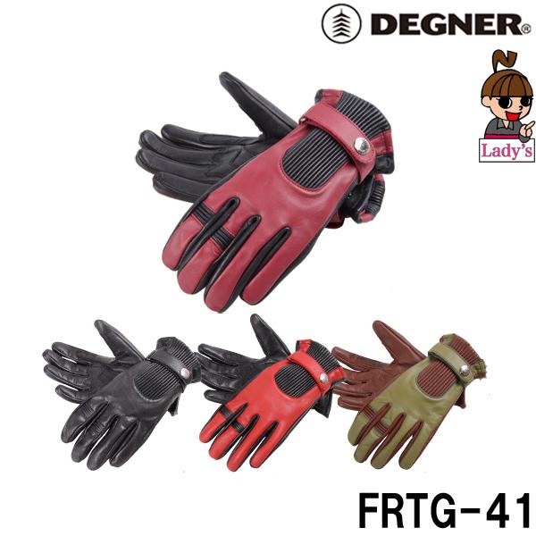 DEGNER 〔WEB価格〕【レディース】FRTG-41  レザーグローブ