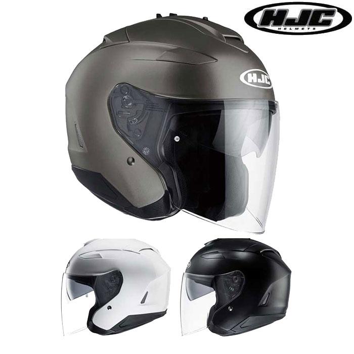 HJC HJH120 IS-33 II SOLID 【ソリッド】 ジェットヘルメット