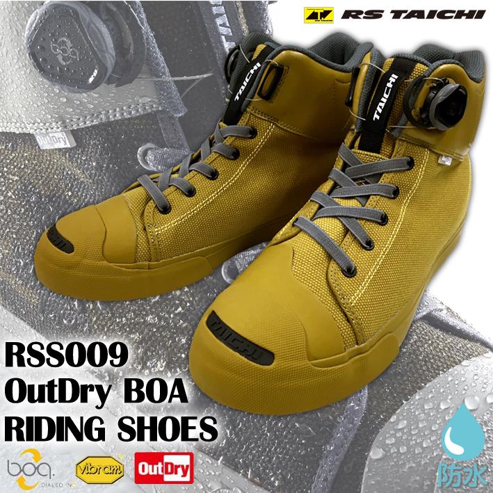 アールエスタイチ RSS009 OutDry BOA ライディングシューズ スニーカー 靴 バイク用 タン