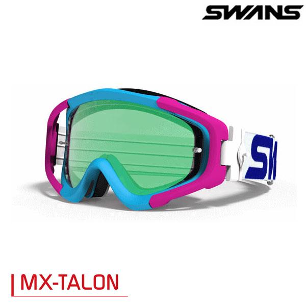 SWANS MX-TALONゴーグル ピンク/ブルー(ミラー仕様)