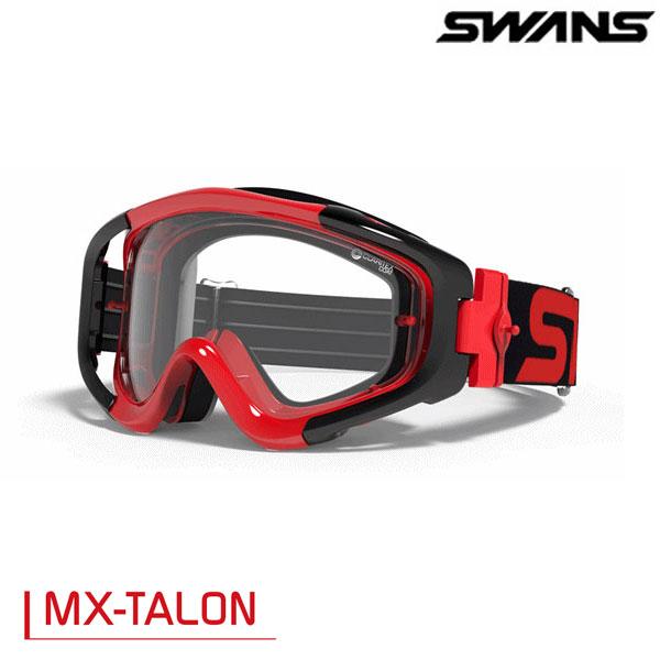 SWANS MX-TALONゴーグル ブラック/レッド(クリア/撥水・防曇モデル)