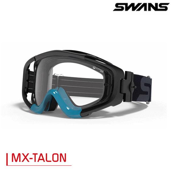 SWANS MX-TALONゴーグル ブラック/ブルー(クリア/撥水・防曇モデル)