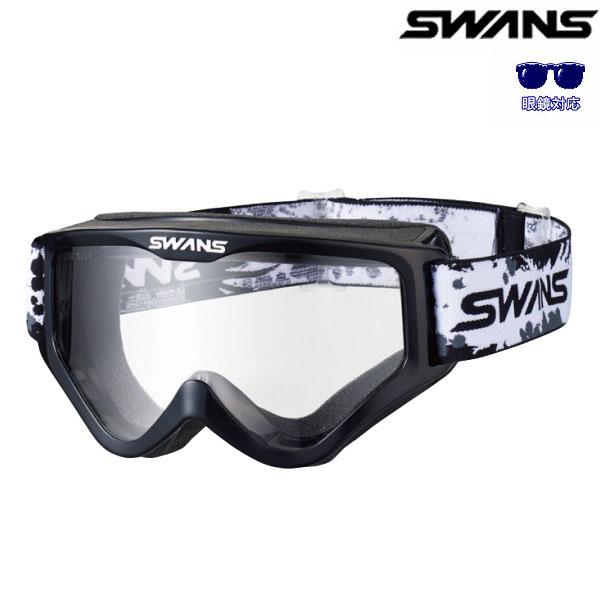 SWANS MX-797-PET 眼鏡対応モデル ホワイト(クリアレンズ)
