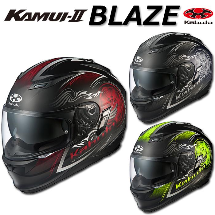 OGK kabuto KAMUI-2 BLAZE【カムイ2 ブレイズ】