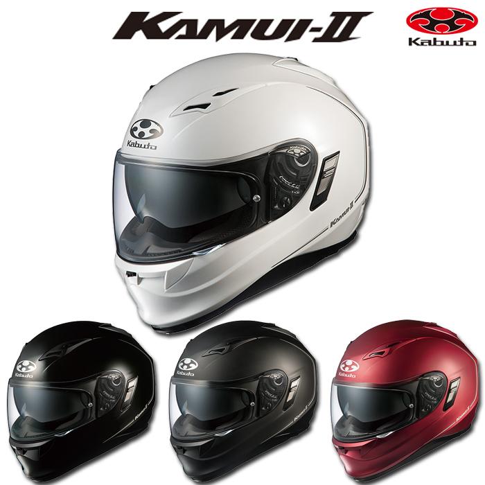 OGK kabuto KAMUI-2【カムイ2】