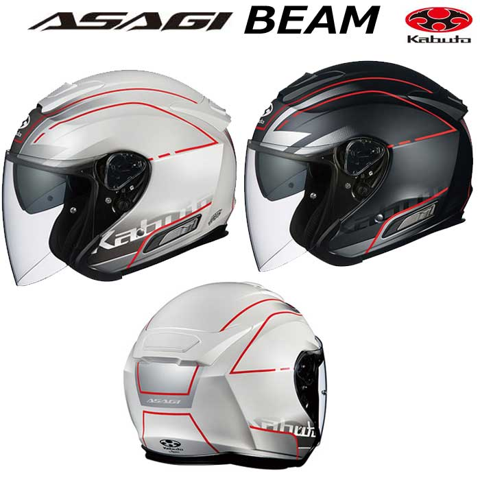 OGK kabuto ASAGI BEAM【アサギ ビーム】 ジェットヘルメット