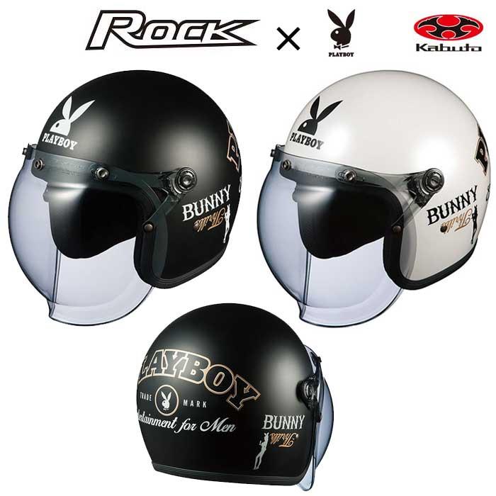 OGK kabuto ROCK PLAY BOY【ロックプレイボーイ】 ジェットヘルメット