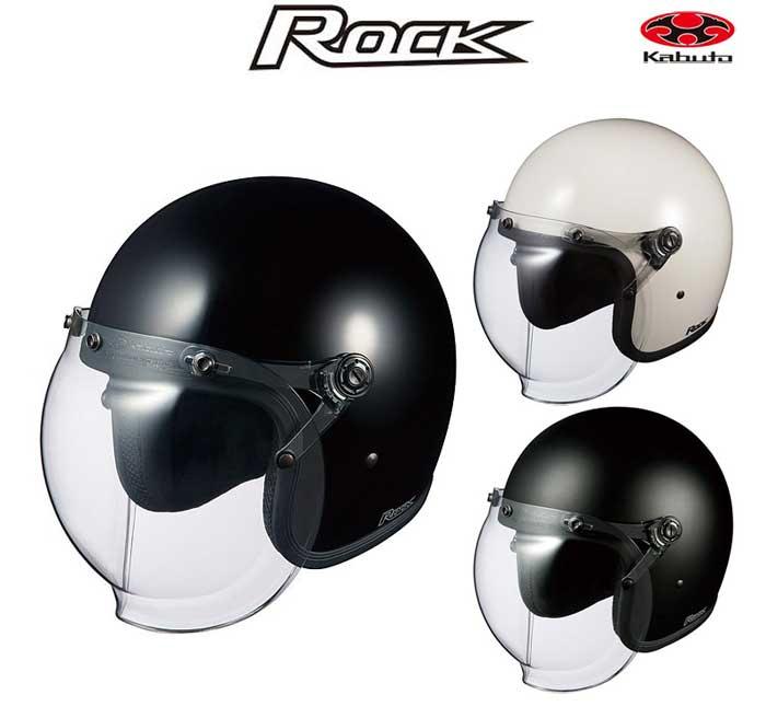 OGK kabuto ROCK【ロック】 ジェットヘルメット