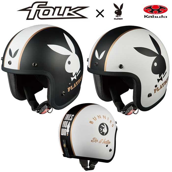 OGK kabuto FOLK PLAYBOY【フォーク・プレイボーイ 】 ジェットヘルメット