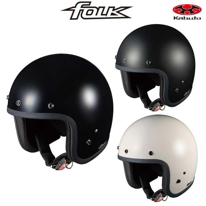 OGK kabuto 〔WEB価格〕FOLK【フォーク】 ジェットヘルメット