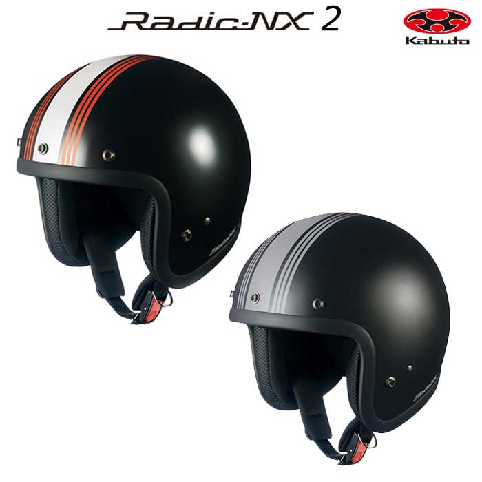 〔WEB価格〕RADIC NX2(Big Size)【ラディックNX2 】 ジェットヘルメット