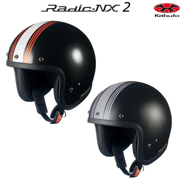 OGK kabuto RADIC NX2(Big Size)【ラディックNX2 】 ジェットヘルメット