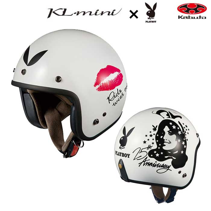 OGK kabuto KL-MINI PLAYBOY【KL・ミニ プレイボーイ 】 パールホワイト-6 ジェットヘルメット