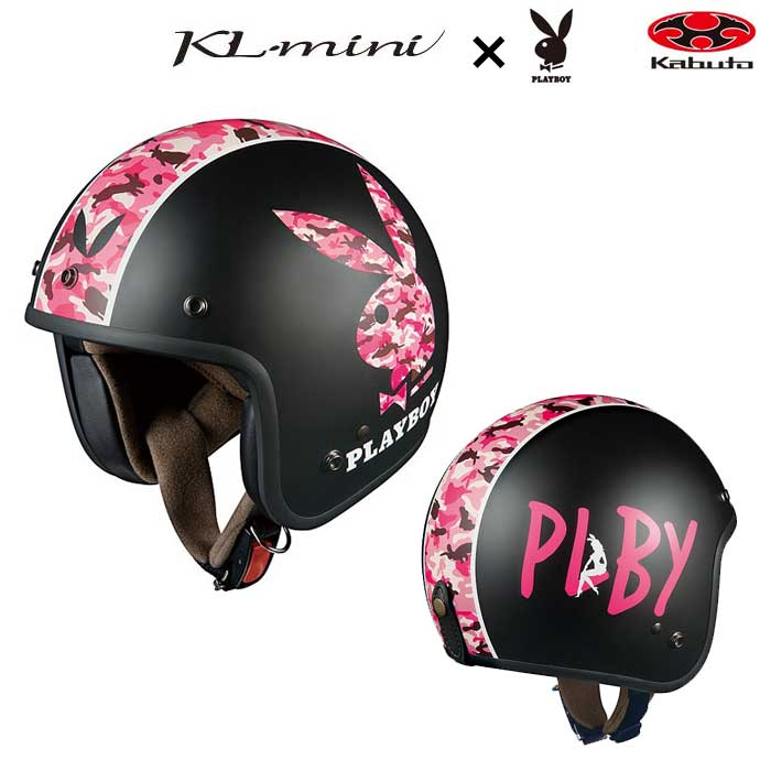 OGK kabuto KL-MINI PLAYBOY【KL・ミニ プレイボーイ 】 フラットブラック-5 ジェットヘルメット