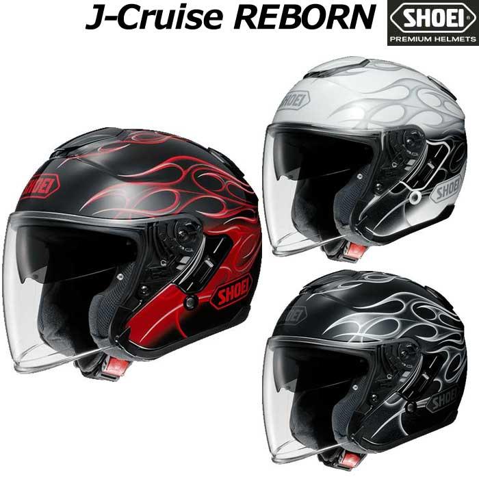SHOEI ヘルメット 【通販限定】〔在庫限り 店頭在庫品 化粧箱無し〕J-CRUISE REBORN【J-クルーズ リボーン】 ジェットヘルメット