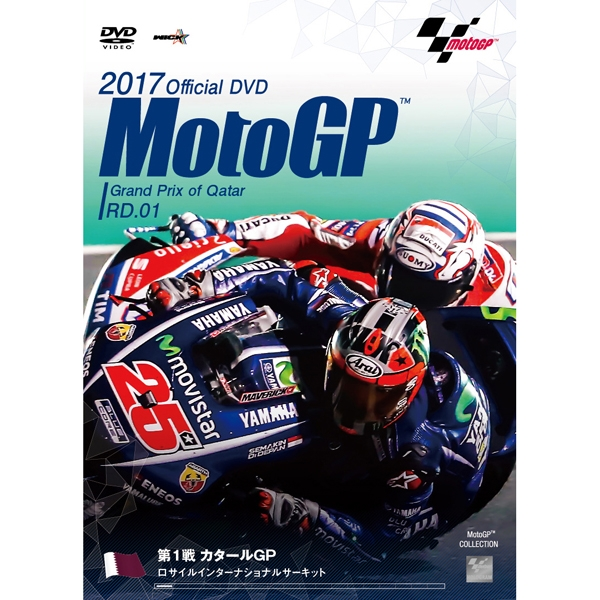 Wick Visual Bureau 2017MotoGP 公式DVD Round1 カタールGP