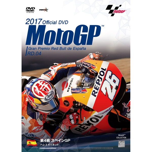 Wick Visual Bureau 2017MotoGP 公式DVD Round4 スペインGP