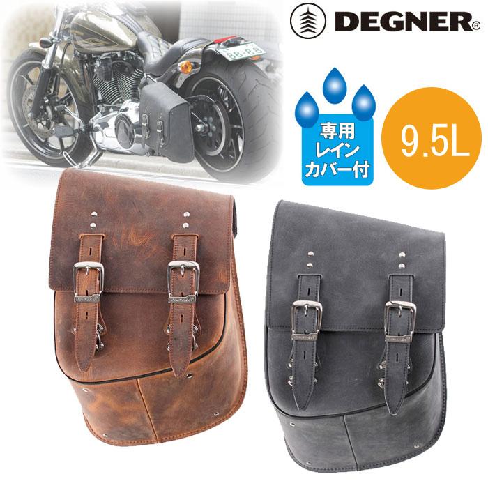 DEGNER 〔WEB価格〕SB-67IN レザーリジッドバッグ 9.5L