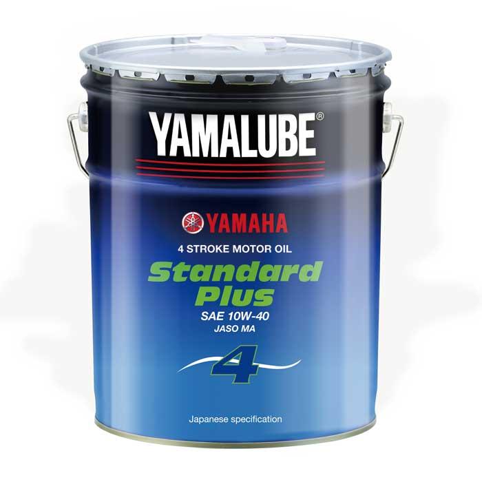 YAMAHA 【WEB限定】ヤマルーブ スタンダードプラス(MA) 10W-40 ペール缶(20L)