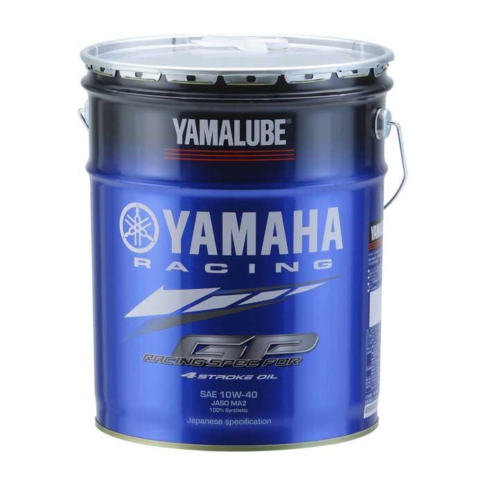 【WEB限定】ヤマルーブ RS4GP(MA2) 10W-40 ペール缶(20L) 90793-32646 化学合成油