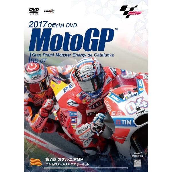 Wick Visual Bureau 2017 MotoGP 公式DVD Round 7 カタルニアGP