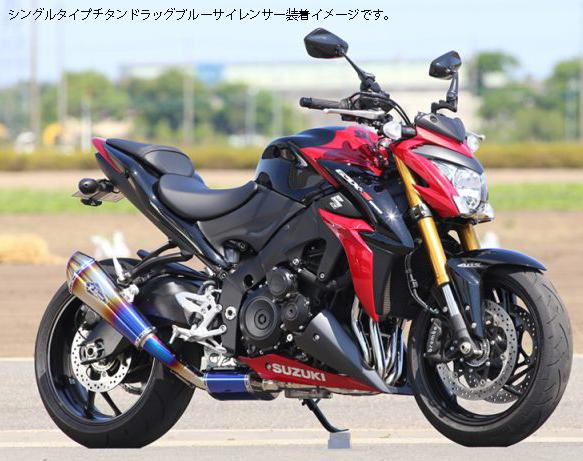 R'S GEAR 【Web会員限定】ワイバンリアルスペック シングル GSX-S1000/F(ABS)【通常3-4週間程度】