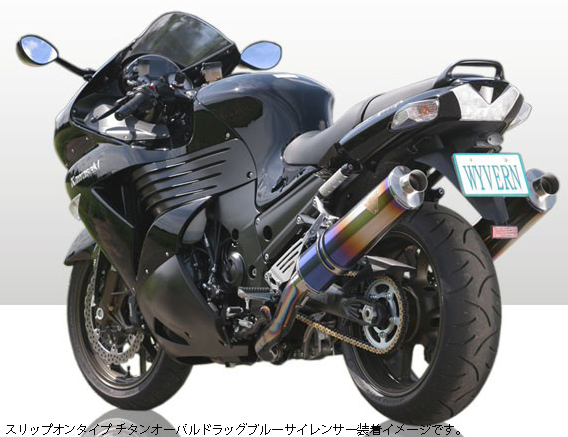 R'S GEAR (通常3-4週間程度)ワイバン スリップオンマフラー ZX-14/ZZR1400 '06-'07
