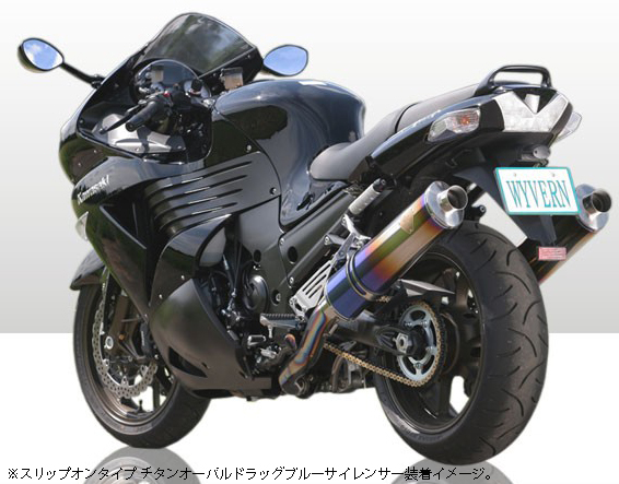 R'S GEAR 【Web会員限定】ワイバン スリップオンマフラー ZX-14 '08【通常3-4週間程度】