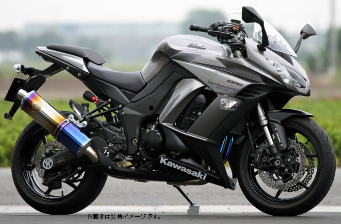Clutch Cut Out Switch for Kawasaki Z 1000 A
