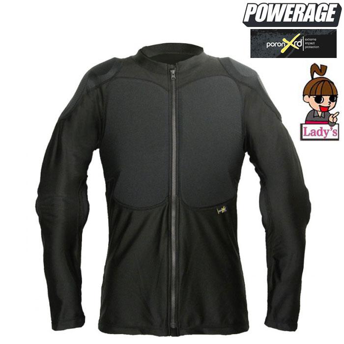 POWERAGE 〔WEB価格〕【レディース】PA-475 PORON 肩 肘 胸 脊椎サポーター