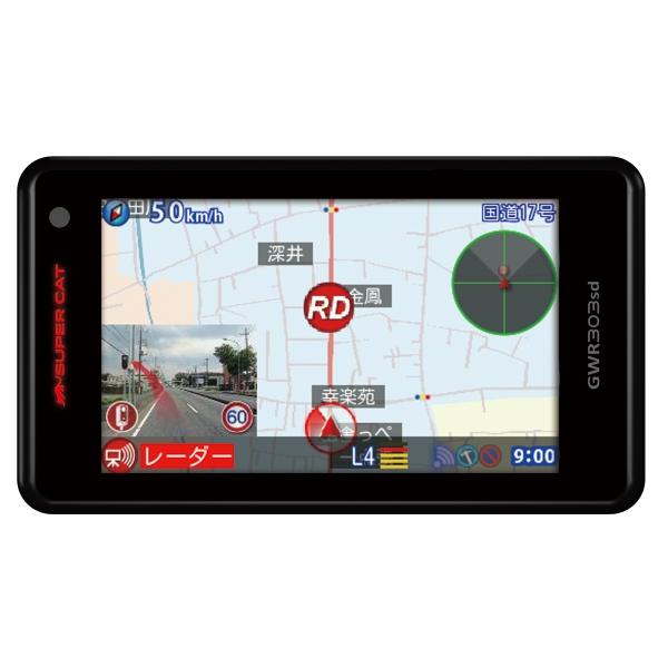 YUPITERU SUPER CAT  GPS&レーダー探知機 GWR303sd【4輪用】