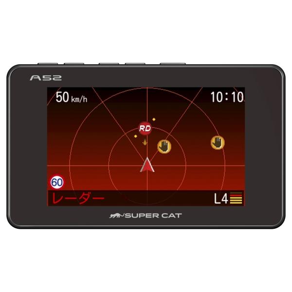 YUPITERU SUPER CAT  GPS&レーダー探知機 A52【4輪用】