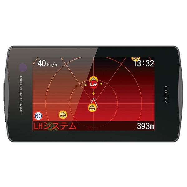 YUPITERU GPS&レーダー探知機 A30【4輪用】