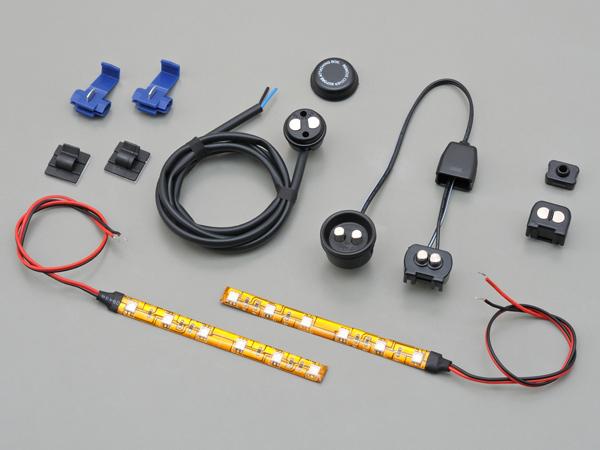 GIVI 後付けランプキット(LEDタイプ)E135