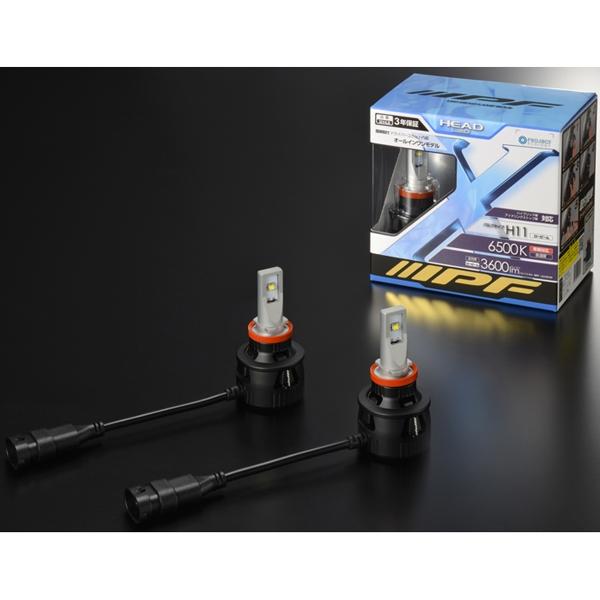 IPF LEDヘッド H11 6500K【4輪用】