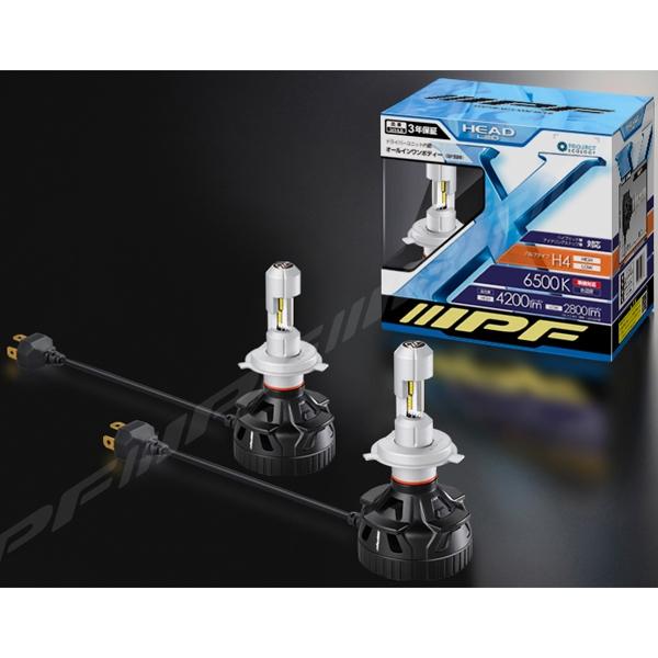 IPF LEDヘッドバルブ H4 6500K【4輪用】