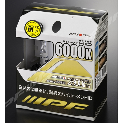 IPF 純正交換HIDバルブ スーパーHID X ハイルーメン 60D4H【4輪用】