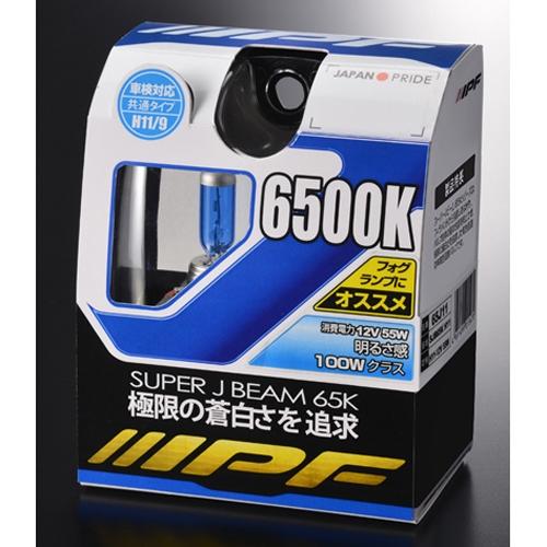 IPF SJB 65K H11/9 6500K【4輪用】