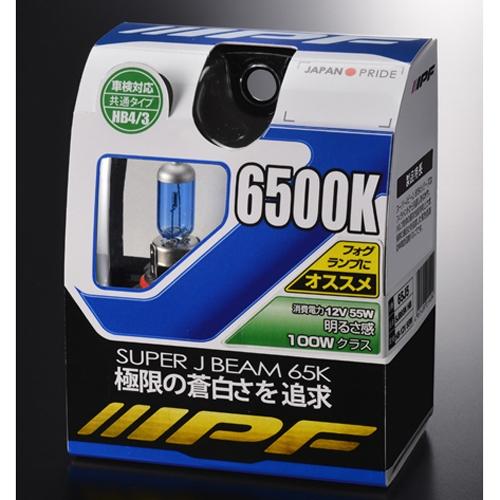 IPF SJB 65K HB4/3 6500K【4輪用】